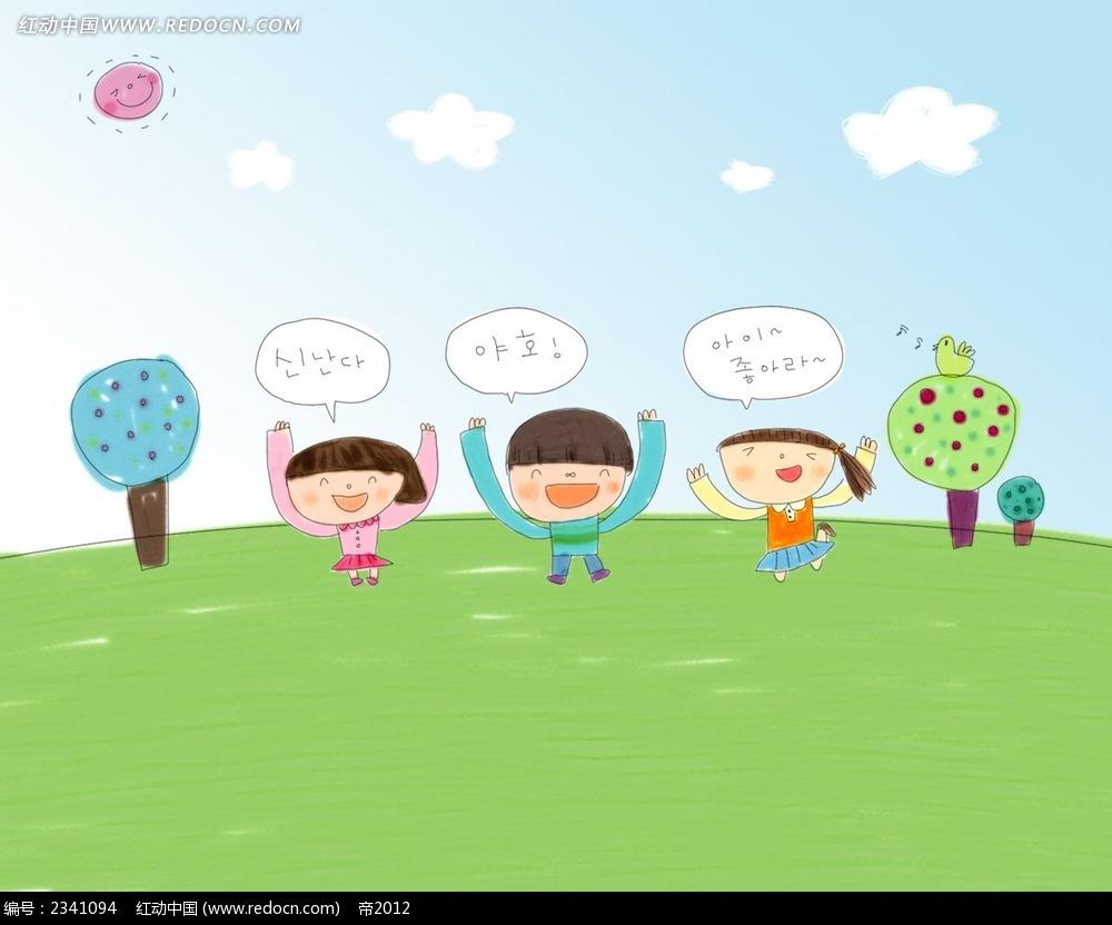 手绘韩国小孩角色插画psd免费下载_卡通人物素材
