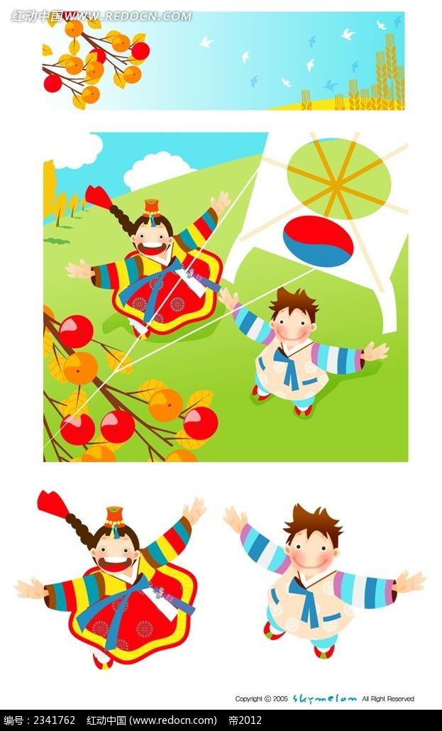 张开双手放风筝的韩国小孩卡通人物插画PSD素材免费下载 红动网图片