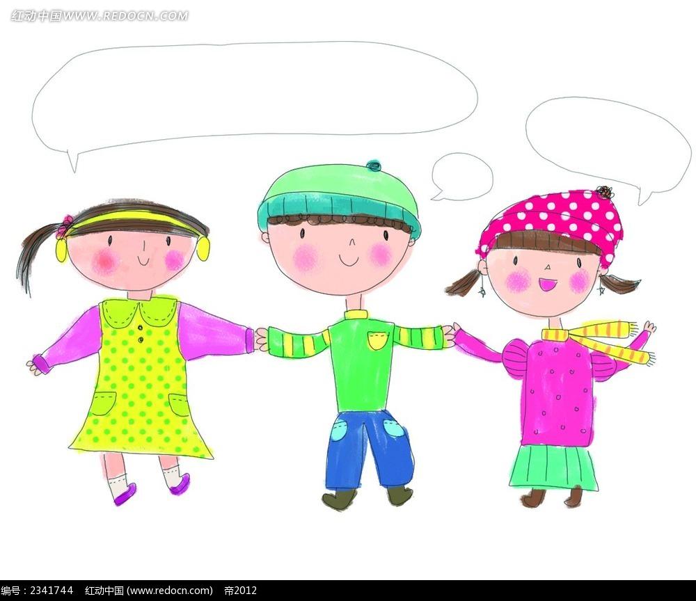 手牵手的手绘小孩子卡通人物插画