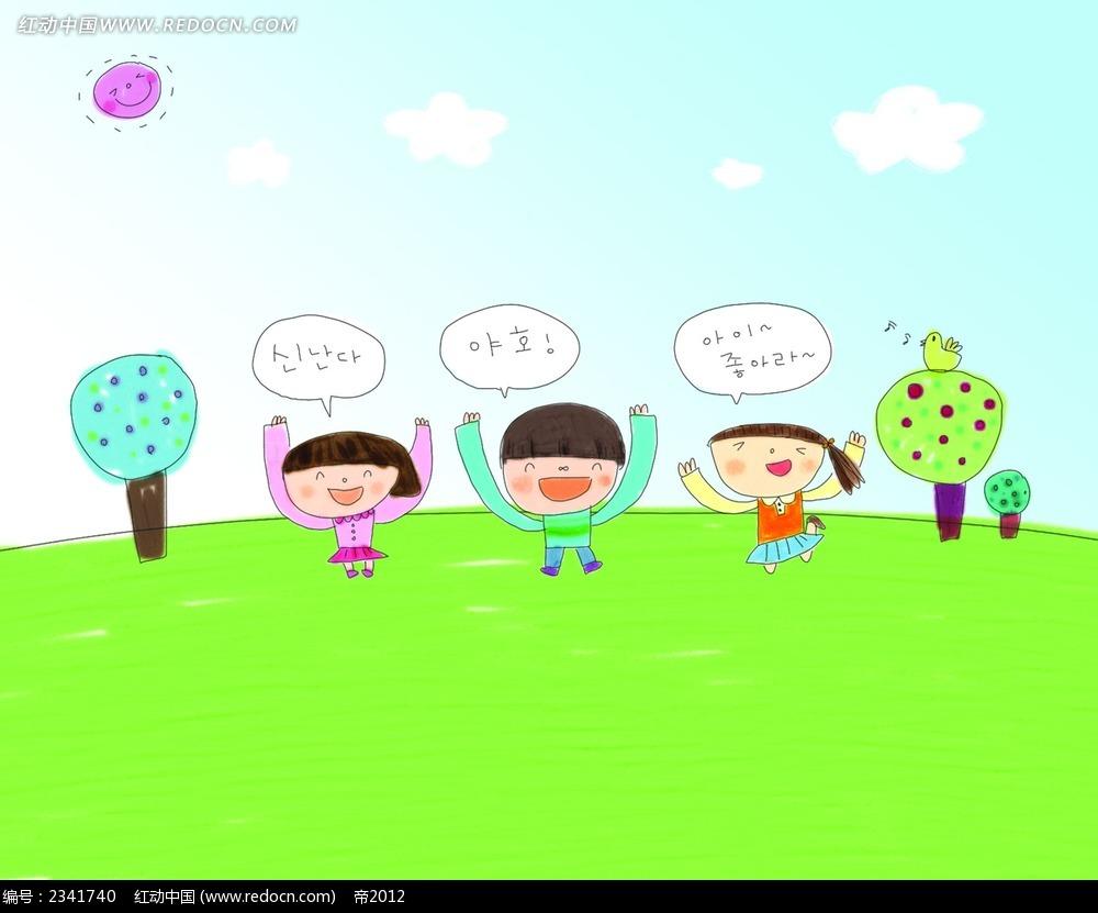 可爱韩国小孩子韩国人物漫画
