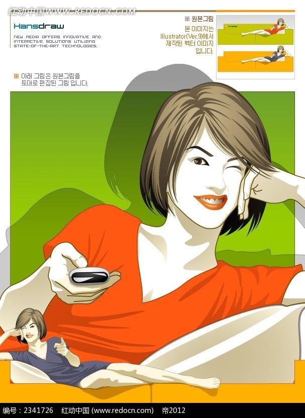 漫画人物 卡通人物 漫画人物 矢量人物 绘画设计 水彩插画 手绘人物