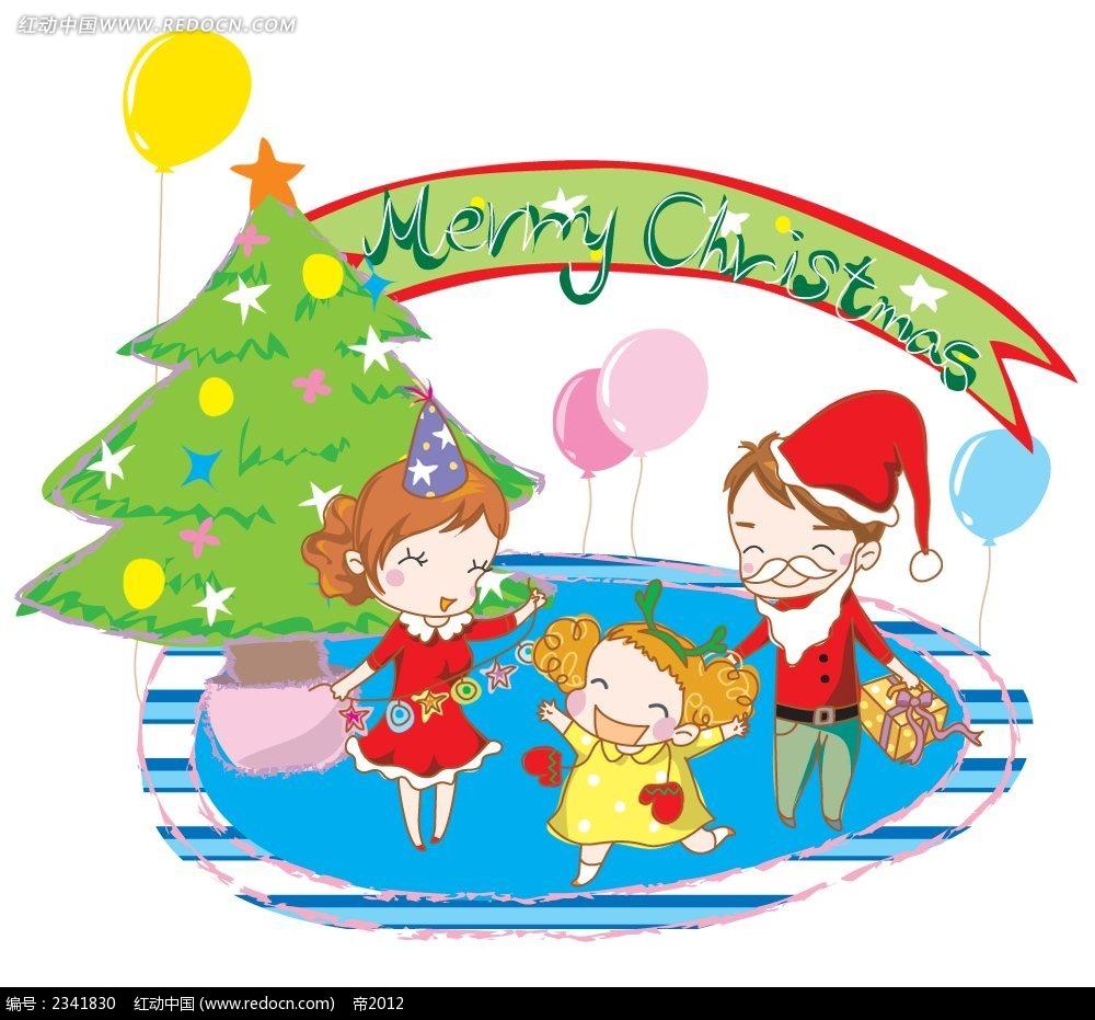 圣诞节快乐的一家人卡通人物插画