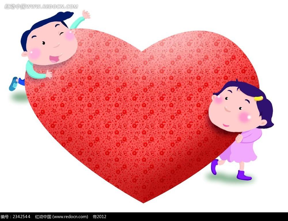 抱着红色爱心的小孩子人物插画