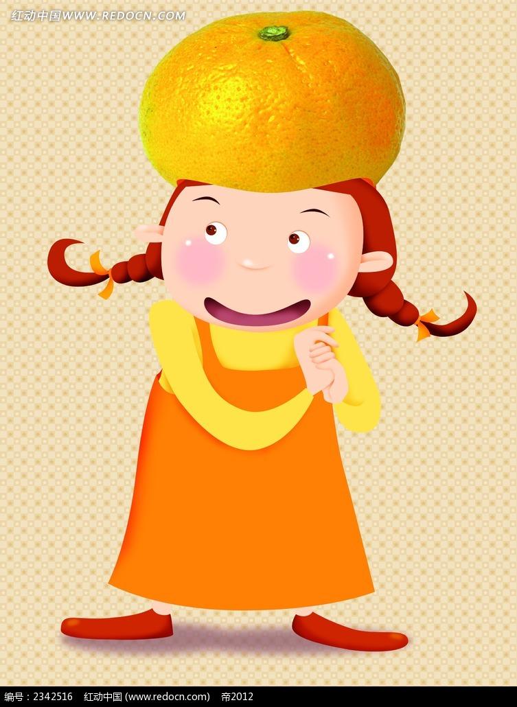 橘子小女孩卡通插画