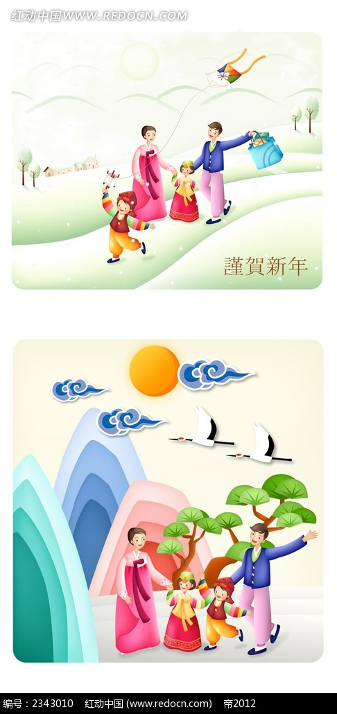 韩国出游的一家四口韩国插画