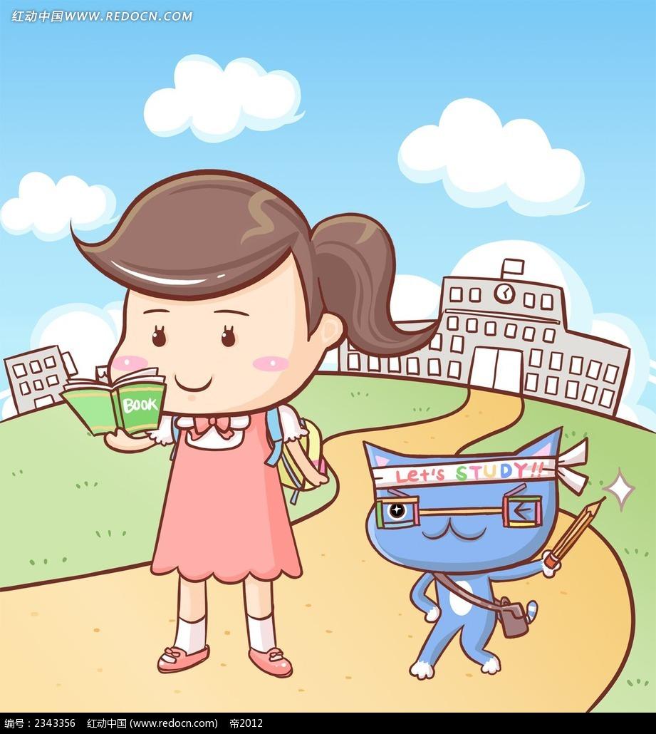 看书的小女生和加油猫咪简约时尚插画