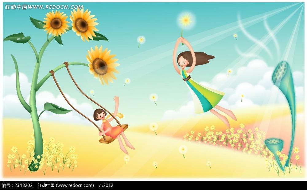 荡秋千的女孩子韩国插画