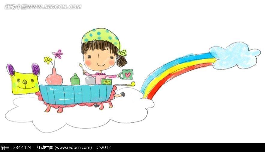 彩虹云朵小女孩人物插画