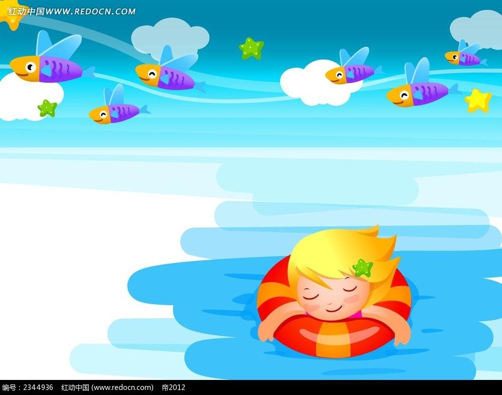 游泳的小女孩psd插画
