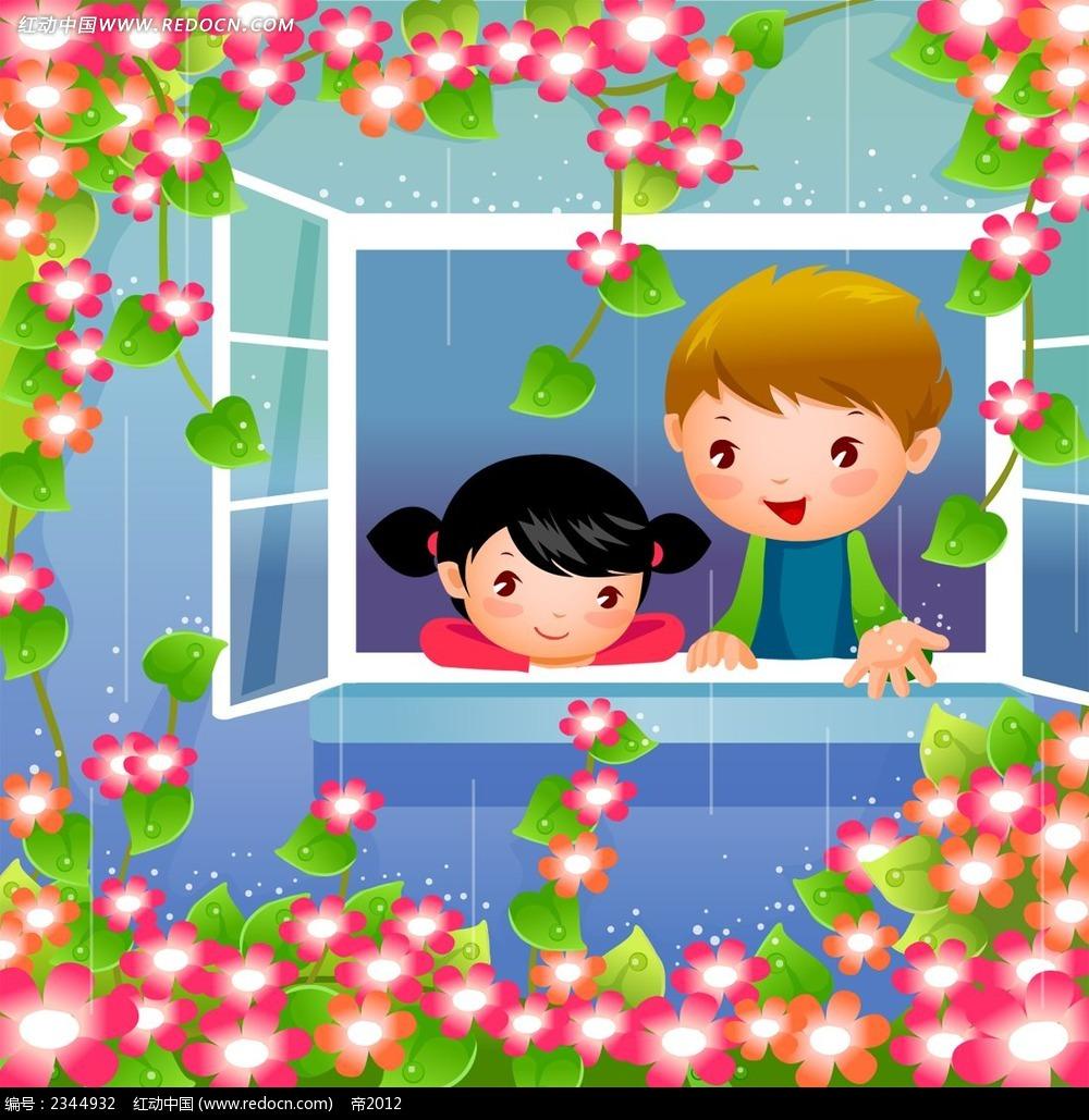 看鲜花的小朋友psd插画免费下载_卡通人物素材