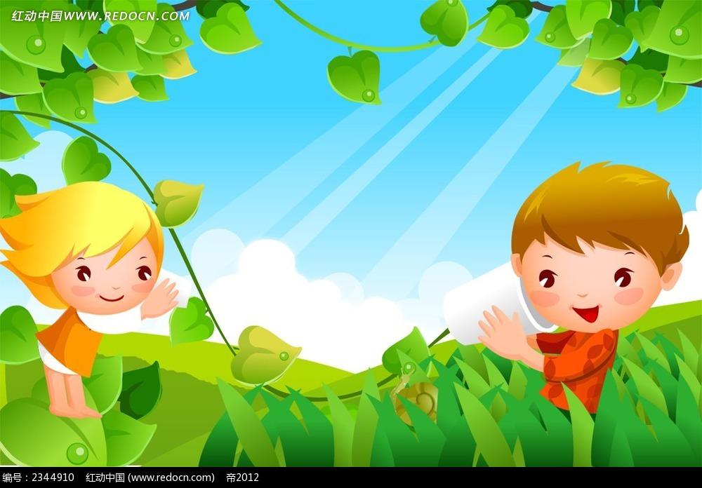 草地上拍手的小朋友PSD插画素材免费下载 编号2344910 红动网