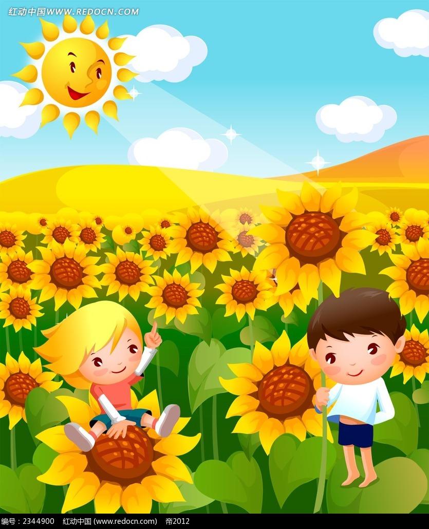 向日葵 太阳花 太阳  蓝天白云  小女孩 小男孩 儿童  小朋友 卡通人