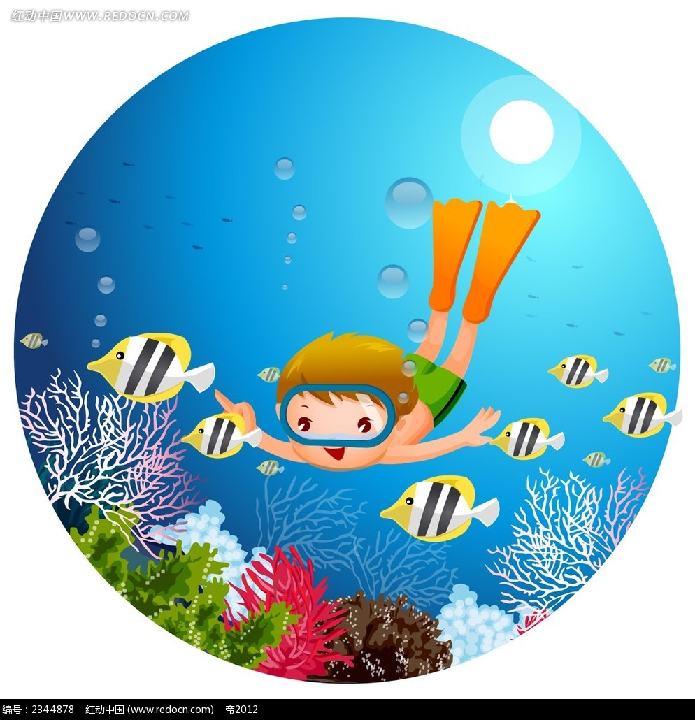 潜水的小孩子卡通插画