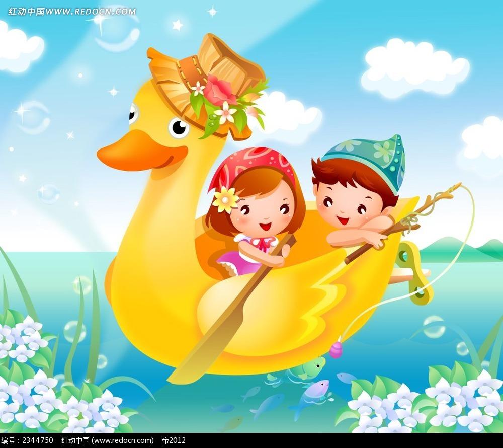 乘着鸭子船的小孩子卡通人物漫画