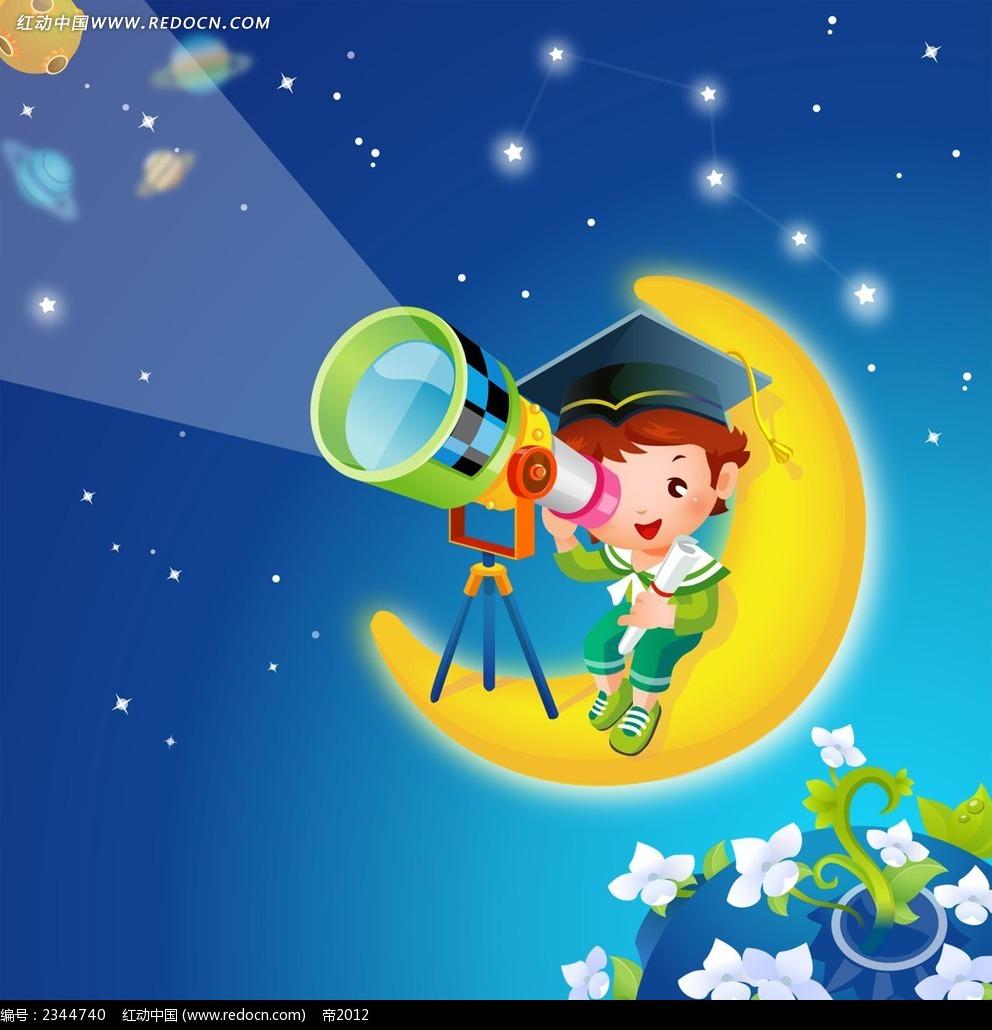 月亮上看望远镜的男生卡通人物漫画