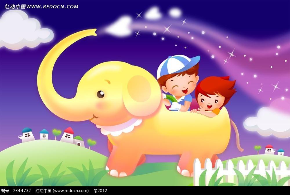骑着大象的小孩子卡通人物漫画
