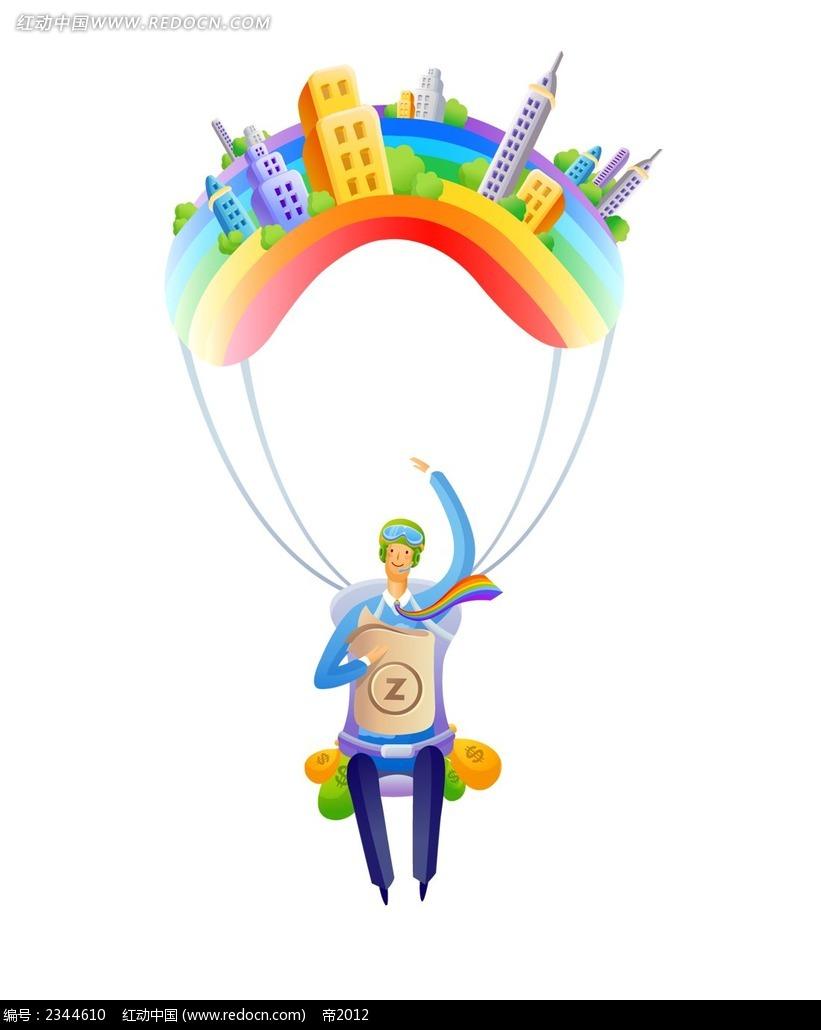 免费素材 psd素材 psd分层素材 卡通人物 坐着彩虹热气球的男孩插画