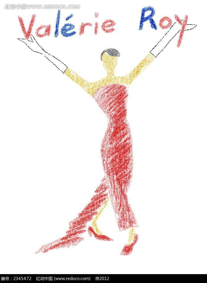 站立的红衣女生时尚人物插画