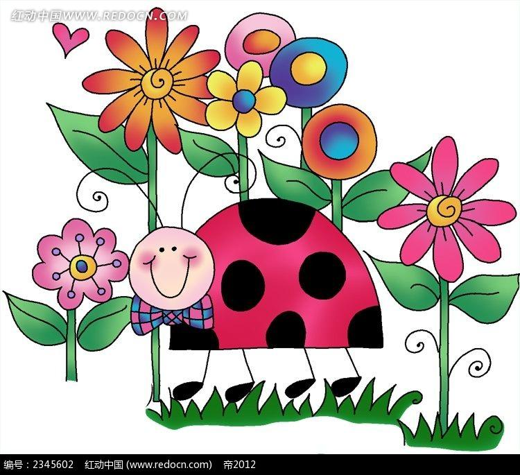 可爱花朵七星瓢虫卡通人物插画