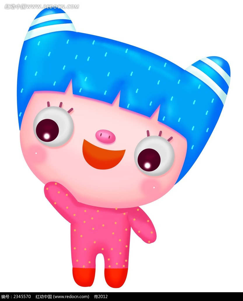 可爱猪鼻子女孩子时尚人物插画_卡通人物