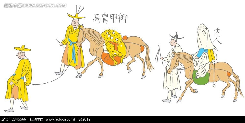 韩国古代牵马的小人时尚人物漫画PSD免费下载 卡通人物素材