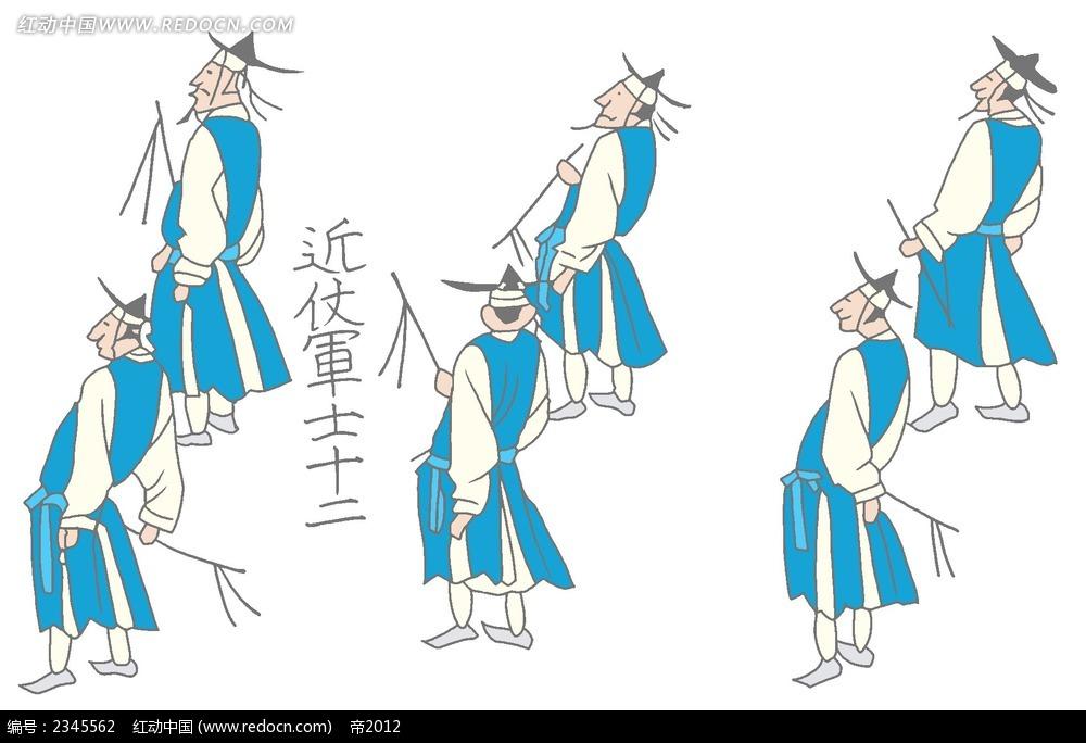 韩国古代将军时尚人物漫画