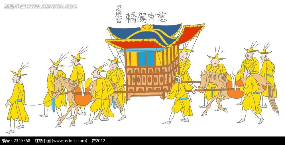 出行的韩国古代小人卡通人物插画
