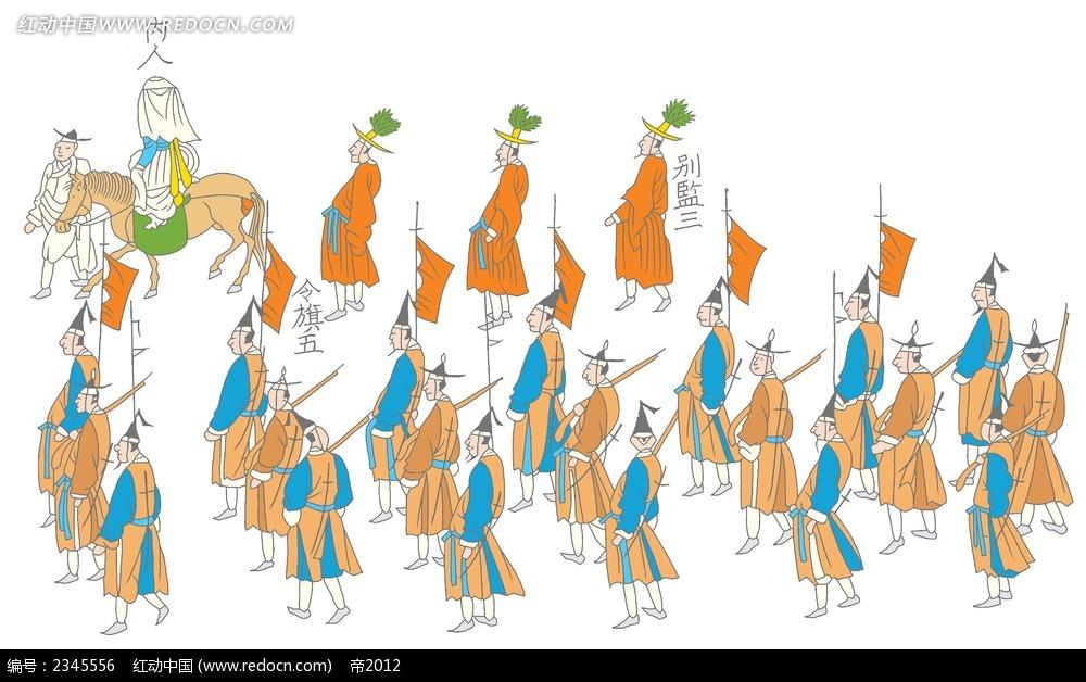 韩国古代游行队伍 时尚风格插画图片