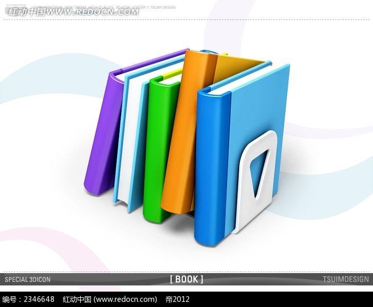书本书架图标