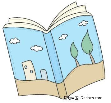 水彩书本卡通物品插画