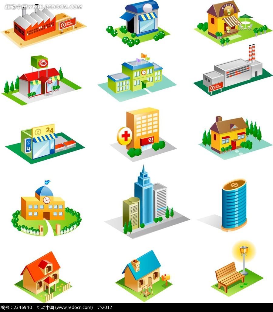 卡通房子图标