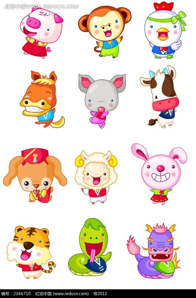 十二生肖 动物 立体 图形图案矢量图 行业标志