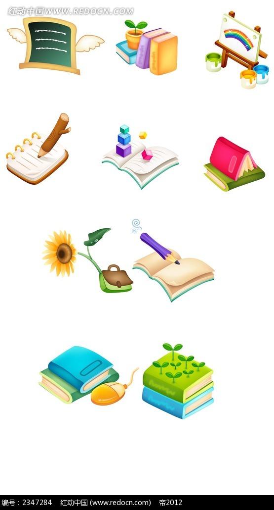 书本立体图形设计