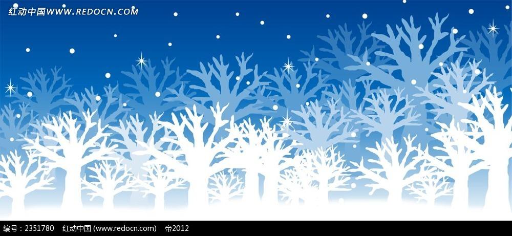 免费素材 psd素材 psd花纹边框 底纹背景 下雪天的森林剪影风景漫画