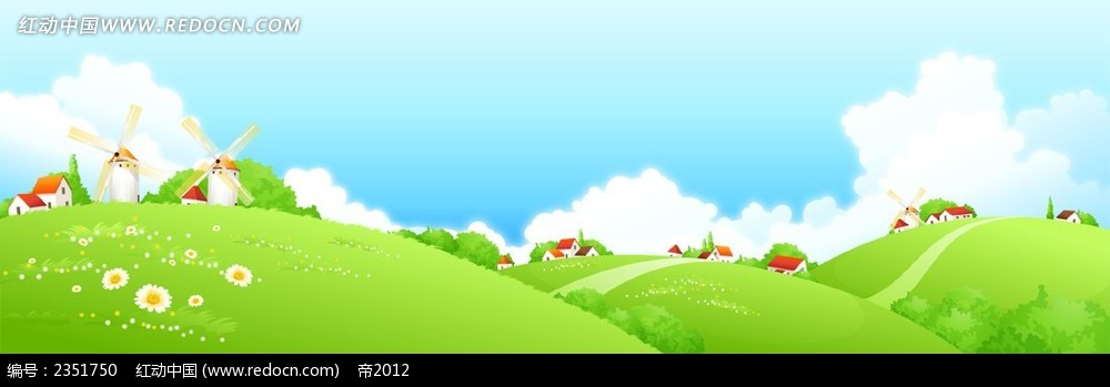 连绵的绿色小山坡时尚风景插画PSD素材免费下载 编号2351750 红动网