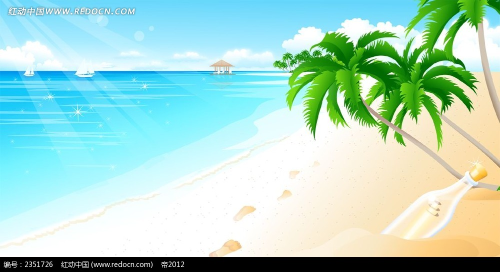 阳光蓝天白云大海风景漫画图片