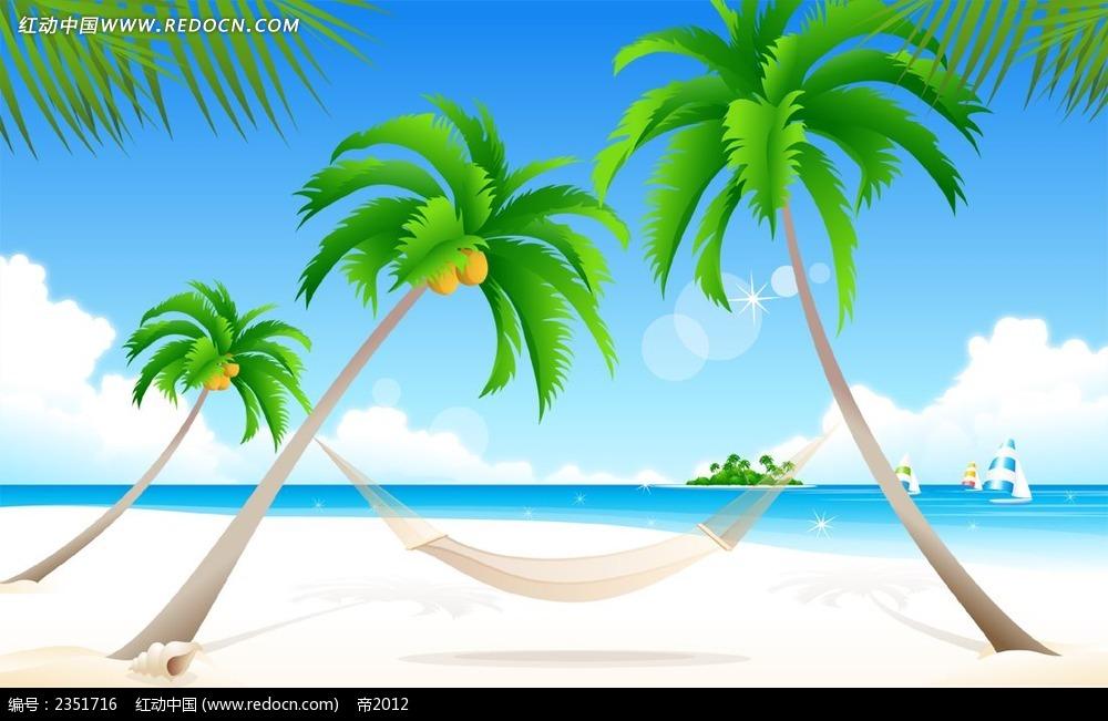 沙滩边的椰子树风景插画PSD素材免费下载 编号2351716 红动网