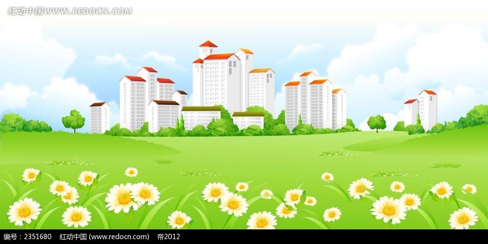 高楼大厦下面的绿地卡通风景插画