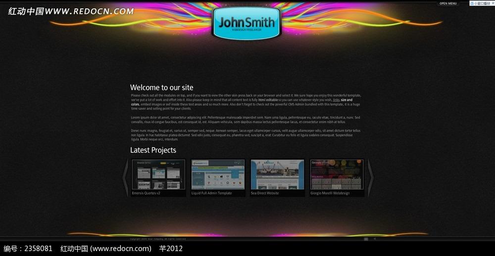 欧美个人网站网页源码_欧美模板