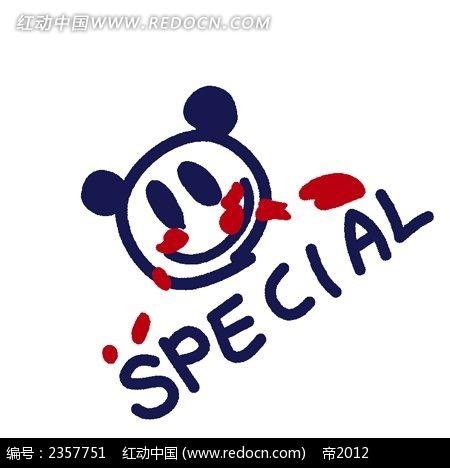 可爱熊猫图案儿童涂鸦简笔画