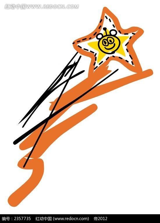 小星星儿童涂鸦简笔画