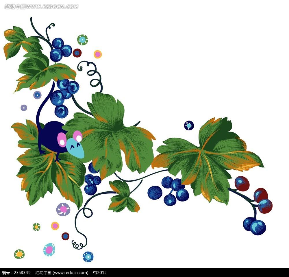 葡萄园的小老鼠可爱手绘风格插图