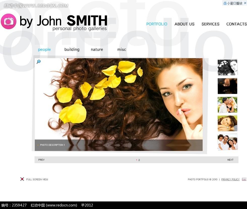 美女图案英文网站模板