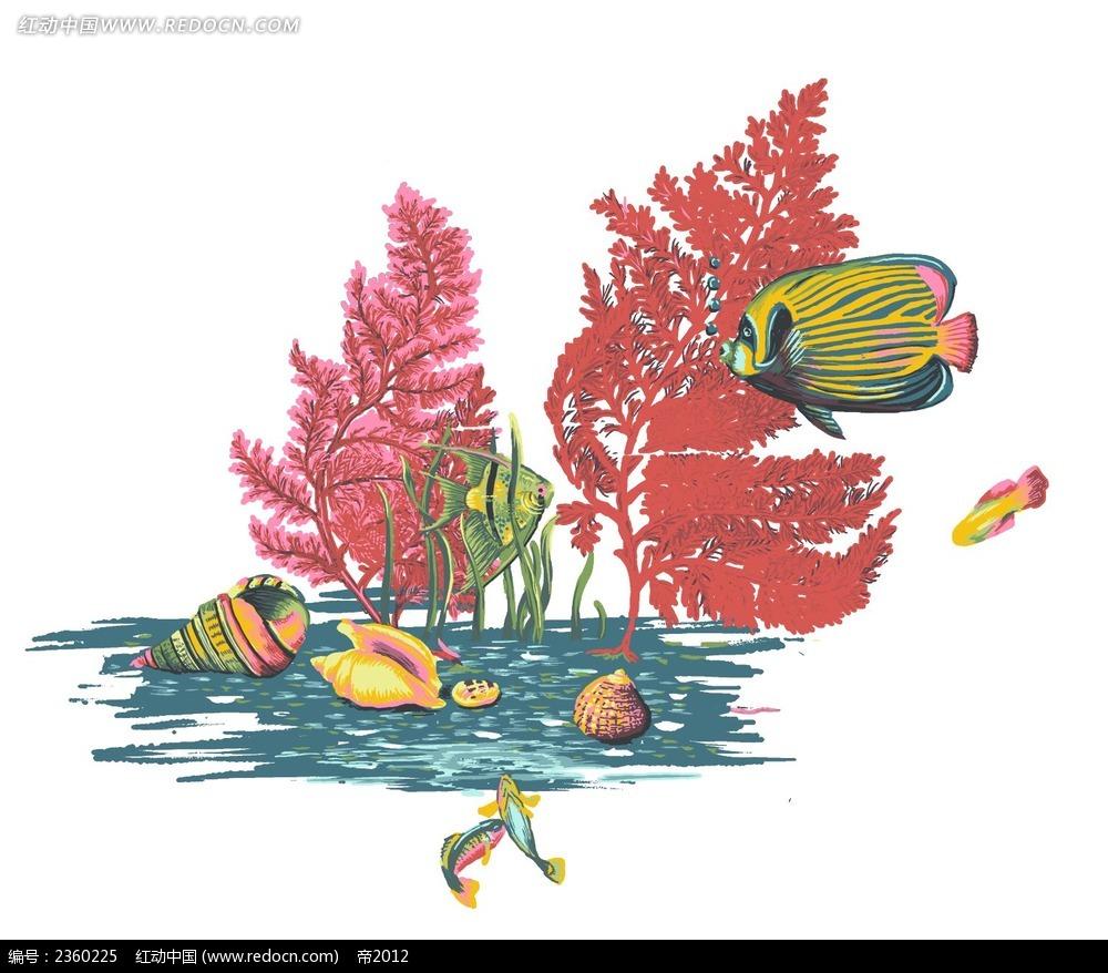 珊瑚鱼海底世界水彩贝壳插画