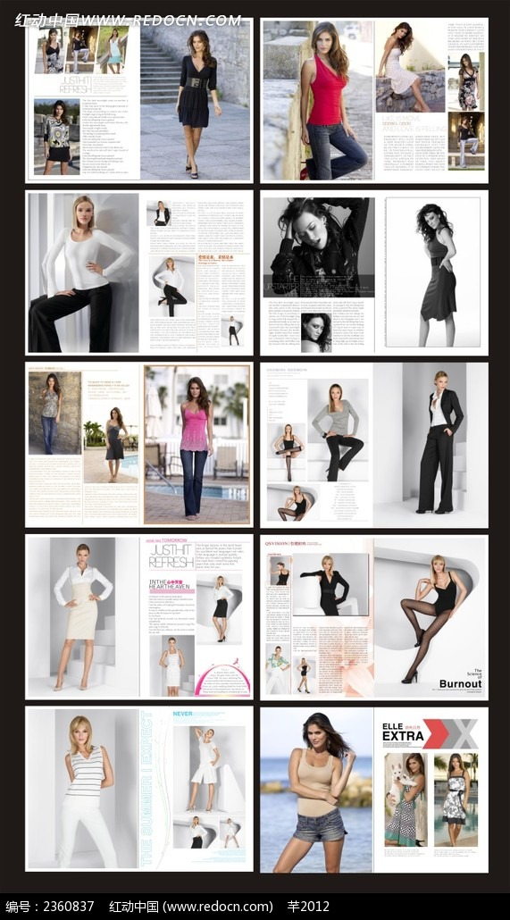 时尚杂志内页排版设计