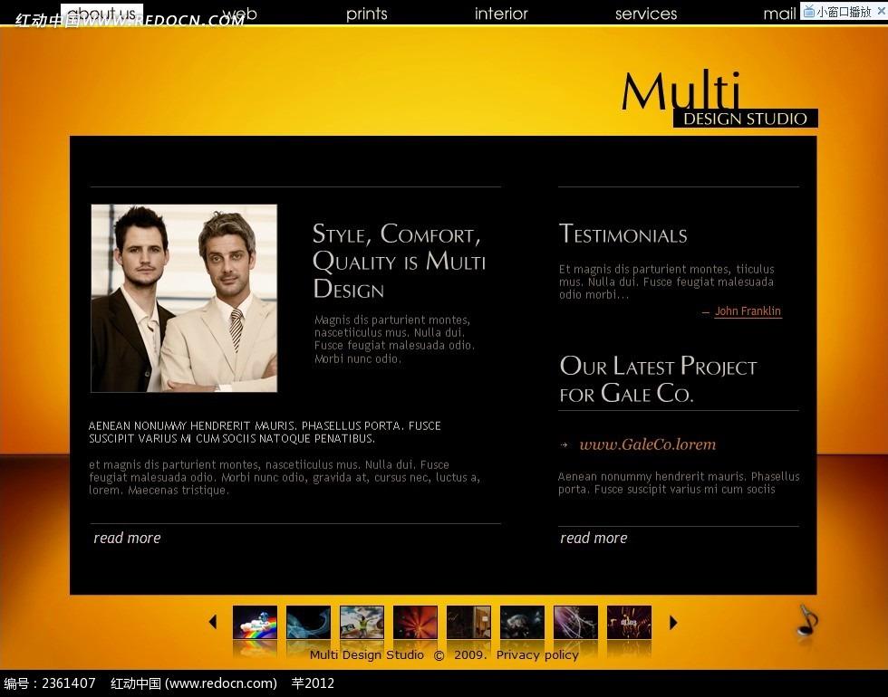 英文色情网_黄色背景英文网站模板