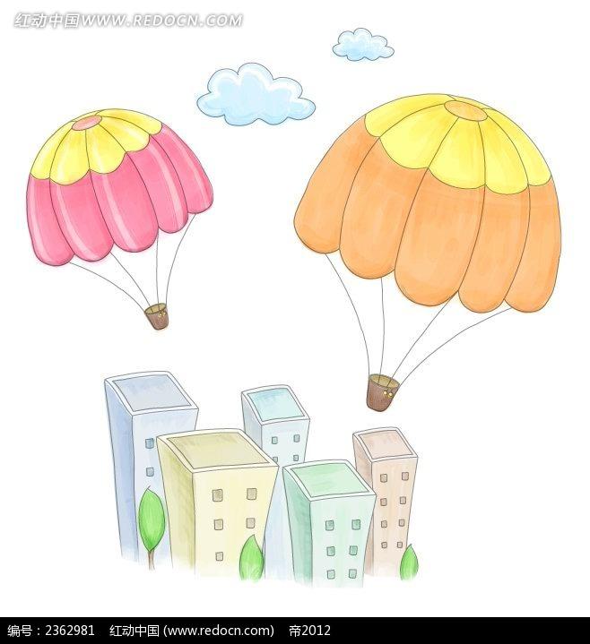 降落城市的降落伞手绘水彩物品漫画