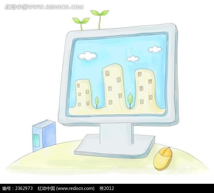 卡通电脑显示器