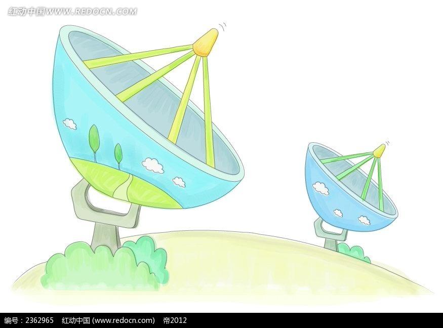 卫星接收器手绘水彩物品漫画