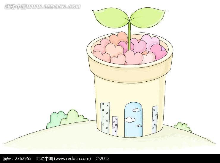 盆栽爱情树苗手绘水彩物品漫画